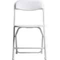 Where to rent CHAIR, FOLDING WHITE w  White Legs in Chicago IL