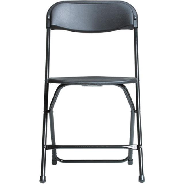 Where to find CHAIR, FOLDING BLACK w  Black Legs in Chicago